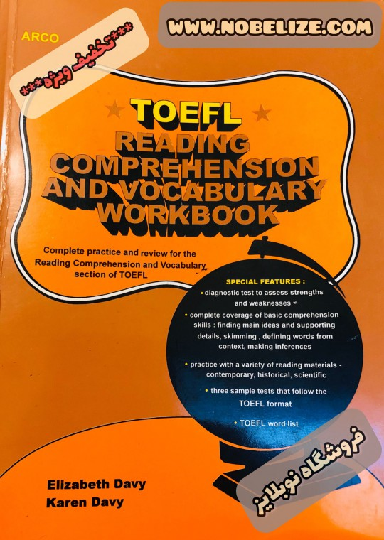 Toefl Reading Comprehension And Vocabulary Workbook